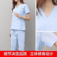 Korean Version Washclothes, Short Sleeve Split Suit, Operating Room Brushing Clothes, Long Men's And Women's Dental Overa