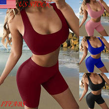 2 Stks/set Vrouwen Mouwloze Slanke Effen Kleur Crop Tops + Hoge Taille Skinny Shorts Fitness Yoga Jogging Gym Casual Outfits sportkleding(China)