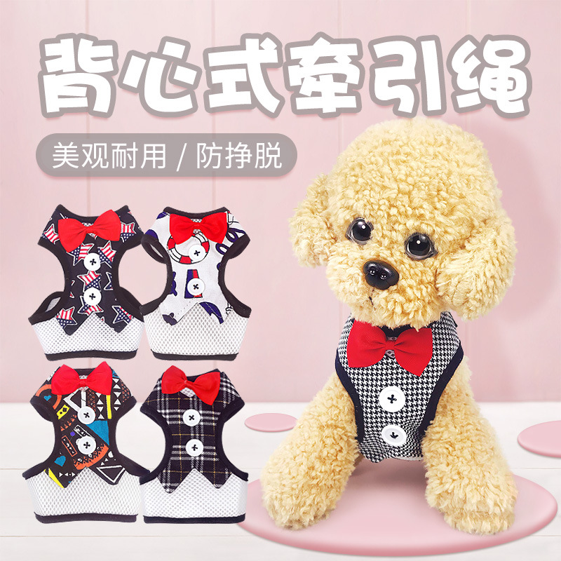 Pet Dog Evening Gown Chest And Back Hand Holding Rope Small And Medium-sized Dogs Vest Style Grid Bow Set
