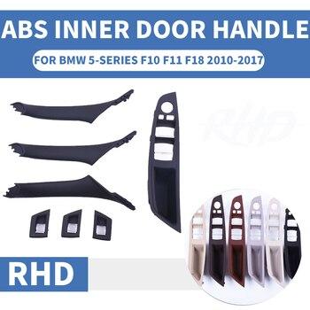 4/7PCS Right Hand Drive RHD For BMW 5 series F10 F11 F18 520 525 Black Car Interior Door Handle Inner Panel Pull Trim Armrest