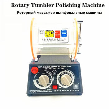 цена на 3 kg Drum Polishing Machine, Jewelry Rotary Tumbler, Tumbling Mini-Tumbler Rotary Tumbler Polishing Machine Jewelry Polisher