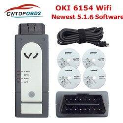 Лучший 6154 odis 5.1.6 OKI полный чип 6154 WiFi V5.1.3 OBD2 диагностический инструмент Поддержка UDS для Audi SKODA VAG лучше, чем 5054A OKI