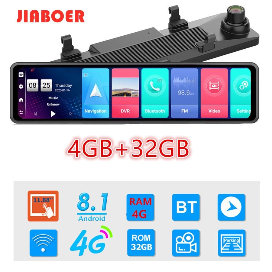 12 дюймов 4G Android Зеркало заднего вида Видеорегистраторы для автомобилей HD 1080P GPS WI-FI ADAS тире Cam4G + 32G Двойной объектив Регистраторы Авто Камера р...