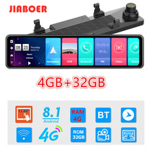 12 Inch 4G Android Rearview Mirror Car DVR HD 1080P GPS WIFI ADAS Dash Cam4G+32G Dual Lens Recorder Auto Camera Registrar DVRs