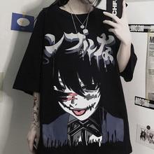 T-Shirt manches longues homme, Style foncé, Anime Kakegurui, Jabami Yumeko