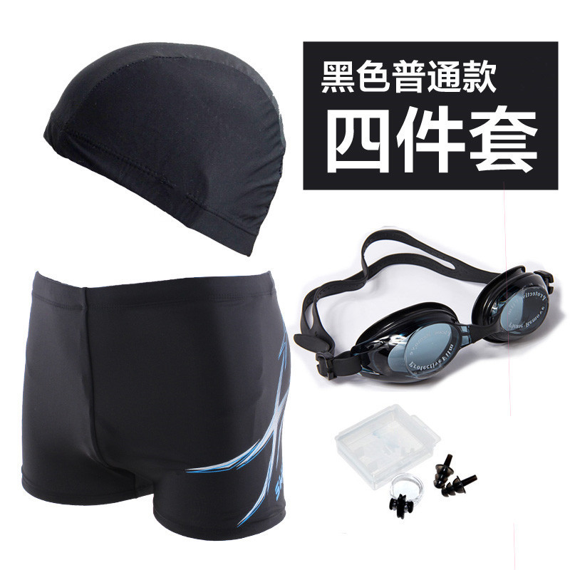 Men Sweat-wicking Swimming Trunks Swimming Cap Boxer Hot Springs Large Size Bathing Suit Fashion Goggles Nose Clip And Ear Plug