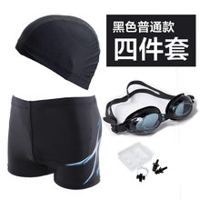 Men Sweat-wicking Swimming Trunks Swimming Cap Boxer Hot Springs Large Size Bathing Suit Fashion Goggles Nose Clip And Ear Plug(China)