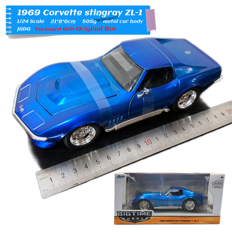 JADA 1/24 Scale Car Model Toys BIGTIME Muscle 1969 Corvette Stingray ZL-1 Diecast Metal Car Model Toy For Collection,Gift,Kids