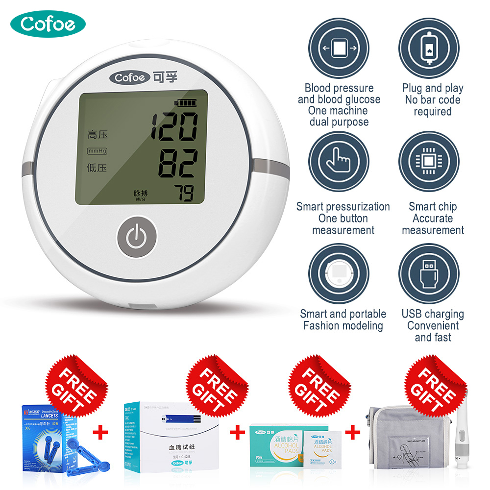 Cofoe 2 in 1 Blutdruck und Blutzucker Tester Einer Maschine Messen Blutdruck und Blutzucker für Diabetes & erwachsene