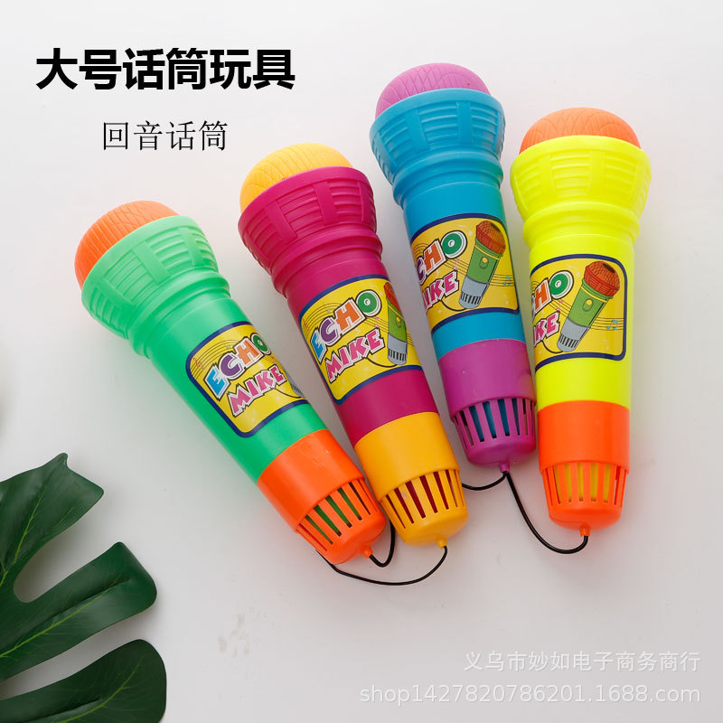 Children Echo Microphone Toy Model Microphone Gift Kindergarten Gift Large Size Microphone Fake Microphone Model