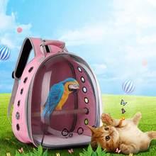 Высокое качество pet попугай переноска птица дорожная сумка