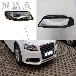 Image 5 - Front headlights headlights glass mask lamp cover transparent shell lamp  masks For Audi A4 B8 2008 2012  2 PCS