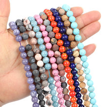 Natural Stone Beads Lapiss Lazulis Charm Round Loose Agates Beads For Jewelry Making DIY Bracelets & Necklaces 6mm 8MM 48Pcs