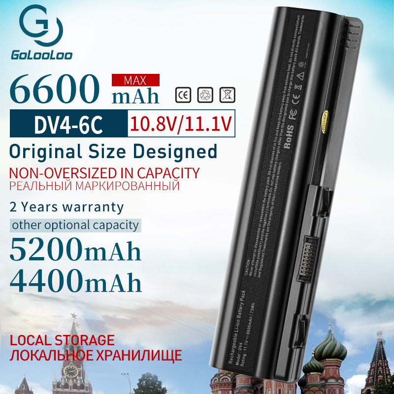 Gololoo 6600MAh 6CELL Laptop Battery for HP Pavilion DV4 DV5 DV6 G71 G50 G60 G61 G70 HSTNN-IB72 HSTNN-LB72 HSTNN-LB73 HSTNN-UB72