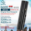 Golooloo 6 komórki bateria do laptopa hp Pavilion DV4 DV5 DV6 G71 G50 G60 G61 G70 HSTNN-IB72 HSTNN-LB72 HSTNN-LB73 HSTNN-UB72
