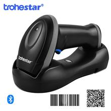 Trohestar Wireless Barcode Scanner Bluetooth 2.4GHz Bar Code Reader Scanners 1D 2D Charging Cradle for Supermarket Warehouse 2d industrial grade wireless bluetooth barcode scanner waterproof anti shock 1d 1d bluetooth reader with 16m storage space