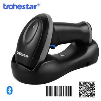 Trohestar Wireless Barcode Scanner Bluetooth 2.4GHz Bar Code Reader Scanners 1D 2D Charging Cradle for Supermarket Warehouse