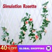 220cm Silk Rose Leaves For Home Wedding Decoration Fake leaf DIY Hanging Garland Artificial