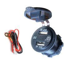 터치 오프 스위치와 12V 24V 듀얼 USB 2.4A LED 전압계 자동차 충전기 어댑터