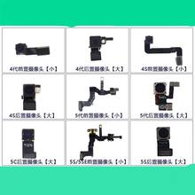 4 4S 5 5C 5SE Camera Flex Cable IC Connector Flashlight Earpiece Speaker Rear Front Microphone Motherboard Repair Part Accessory(China)