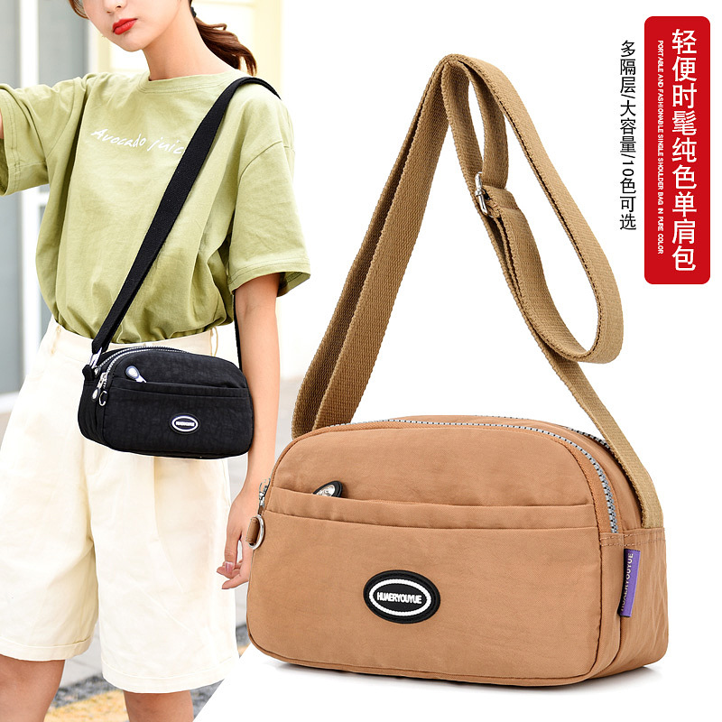 Nylon Light Portable Mommy Shoulder Bag Amy Fashion Apricot Flowers About 3125