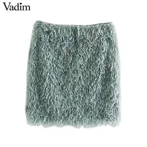 Image 2 - Vadim women stylish feather mini skirt tassels back zipper stretchy slim fit female solid casual chic skirts mujer BA867