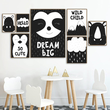 Wall Art Canvas Painting Print Black White Sloth Owl Rhinoceros Hippo Nordic Posters And Prints Pictures Kids Room