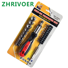 Multi functional household maintenance and dismantling tool set sleeve combination hardware tool ratchet screwdriver set multi functional emergency toolbox with lamp combination suit home hardware tool