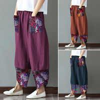 Women's Stiching Trousers ZANZEA 2020 Kaftan Wide Leg Pants Casual Print Long Pantalon Palazzo Female Summer Turnip Plus Size 7