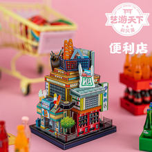 Estilo chinês macarrão leite loja de chá supermaket metal puzzle diy montagem 3d corte a laser modelo quebra-cabeça brinquedos para adultos