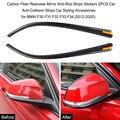 Углеродное волокно зеркало заднего вида фары брови анти-потертые полоски наклейки покрытие наружное украшение для BMW F30 F31 F32 F33 F34
