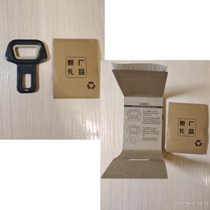 Image 3 - Car Safety Seat Belt Buckle Isofix Seatbelt Clip Extender Extention Buckle Car Belt Socket Clip Extender Car styling Accessory