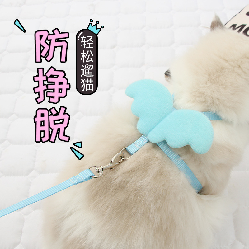 Harness-Hand Holding Rope With Dog Rope Cat Rope Small Wings Liu Mao Sheng Pet Traction Supplies Spring And Summer