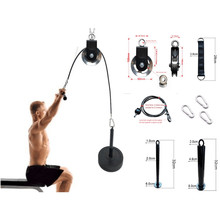 Home Workout Fitness Pulley Cable System Arm Biceps Polea Gimnasio Hand Strength Trainning Gym Fitne