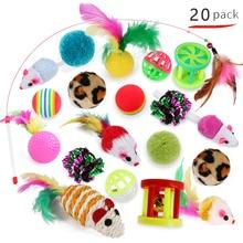 Gatinho brinquedos variedade pacote conjunto de combinação de brinquedos de gato de estimação brinquedo de gato engraçado vara de gato sisal mouse bell bola suprimentos de gato 20/21 peça conjunto