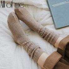 Harajuku yün kadın çorap yumuşak pamuklu kadın çorap düz renk uzun çoraplar kızlar için kış sevimli kalın kazık çorap bayan