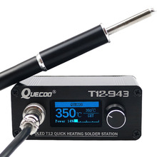 MINI T12 943 OLED STM32 1.3inch Digital display soldering station With DC24V3A US/EU power supply and Metal handle and K tip