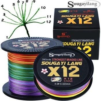 Soogayilang-Hilo de pesca de 12 hebras trenzado de PE, resistente a la abrasión, para agua dulce y salada, equipo de pesca al aire libre