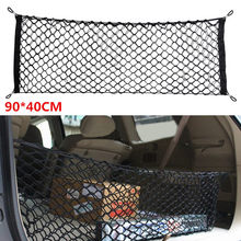 Storage Net forCar Trunk, Automotive Cargo Net forTruck Bed Streches, Elastic Nylon MeshUniversal Rear CarOrganizerNetwith Hooks