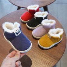Зимние ботинки для маленьких девочек и мальчиков; малышей; Теплые