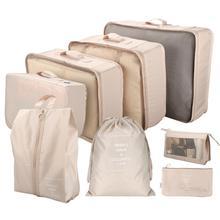 Yeahmart 8Pcs/Set Travel Storage Bag Portable Cosmetic Clothes Shoes Bra Underwear Pouch Case Home Luggage Organizer Cube Simple