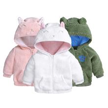 Baby Boy Girl płaszcz zimowy z kapturem ciepła kurtka dziecięca jesienno-zimowa odzież dla niemowląt odzież dziecięca kurtka odzież wierzchnia płaszcz z suwakiem tanie tanio W wieku 0-6m 7-12m Unisex Japan style CN (pochodzenie) COTTON kids jacket Pasuje mniejszy niż zwykle proszę sprawdzić ten sklep jest dobór informacji