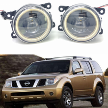 For Nissan Pathfinder Closed Off-Road Vehicle R51 2005-2015 Car styling New Led Fog Lights 30W DRL Angel Eyes Lamp 2pcs