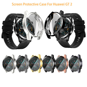 Protective case for Huawei wat