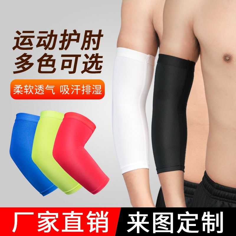 Sports Elbow Guard Short Breathable Compression Hand Guard Arm Sleeve Basketball Shuttlecock Tennis Protective Clothing Customiz