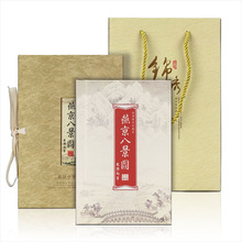 YanJing Book English/Chinese Educational Kids Gifts Silk Stamp Album Creative Art Cultural Tourism Souvenir Books