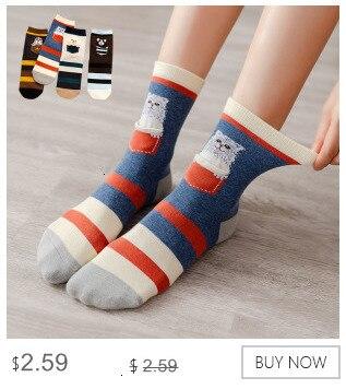 Новые товары 2020 мужские и женские модные повседневные носки