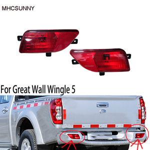 Rear Bumber Fog Light Fog Lamp for Great Wall Wingle 3 Wingle 5 For Haval H3 With Bulb Rear bumper fog lamp Reflector Light
