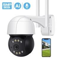 5MP de PTZ Wifi IP Cámara al aire libre AI humanos seguimiento automático de la cámara inalámbrica de Audio de 2MP 3MP seguridad cámara IP CCTV de almacenamiento en la nube