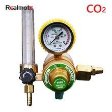 Редуктор углекислого газа 36 В электрический нагреватель co2